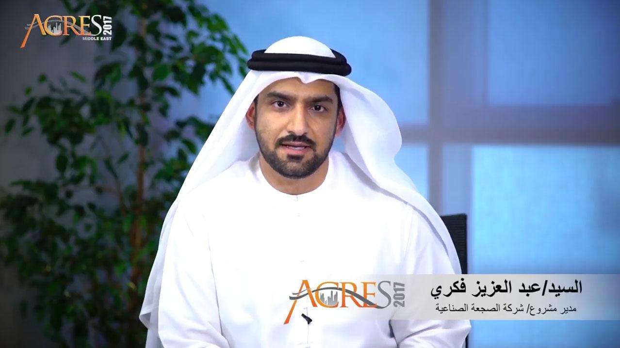 Platinum Sponsor / Speech of the project manager of Al-Saja Industria Oasis