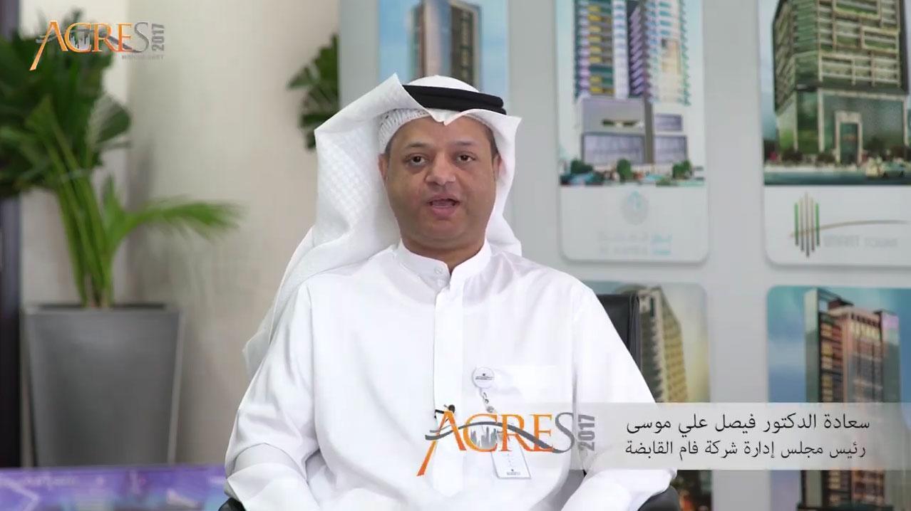 Silver Sponsor / Speech of Dr. Faisal Ali Mousa, Chairman of FAM Holding