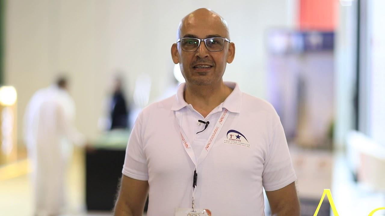 Al Najim Computers Participation In ACRES 2019