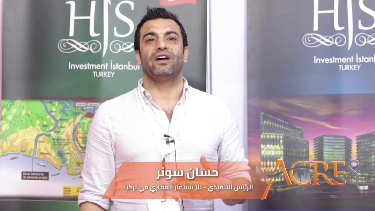 Hasan Soner Interview in Acres Exhibition 2020