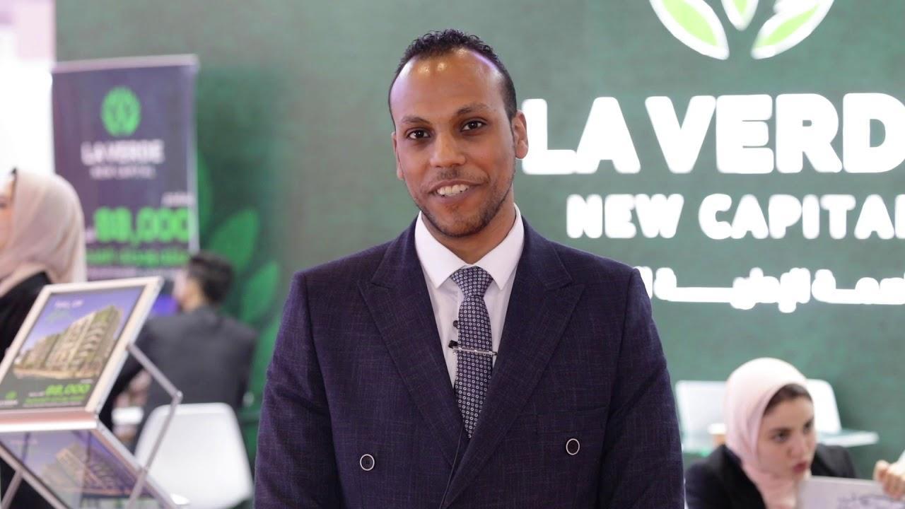 laverde Interview in Acres 2020 - Egypt pavilion