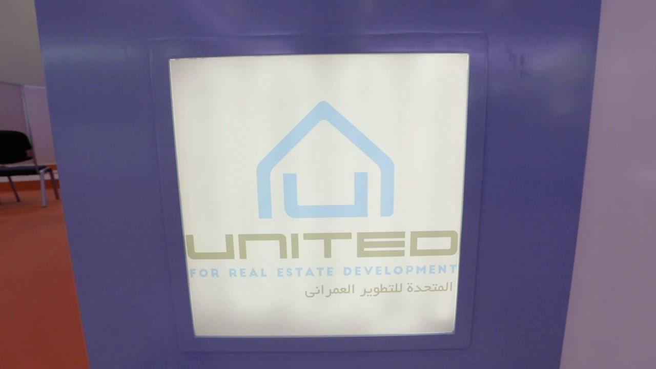 Egyptian Pavilion Participation in Acres 2020