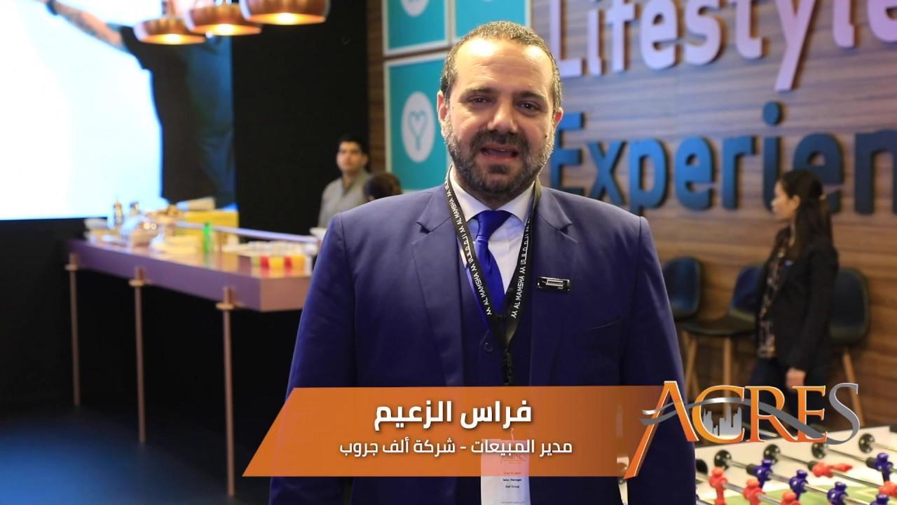 AlMamsha Interview in Acres Exhibition 2020|