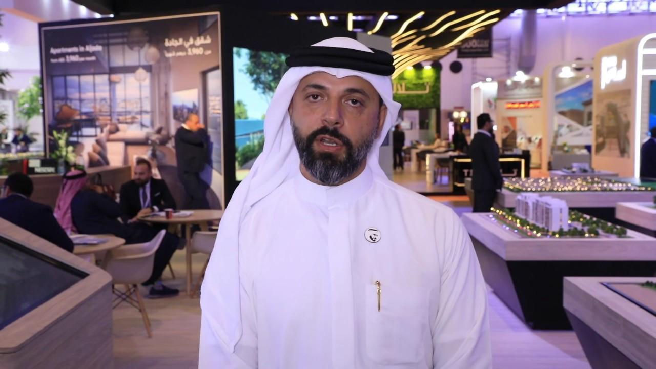 Arada Interview in Acres Exhibition 2020