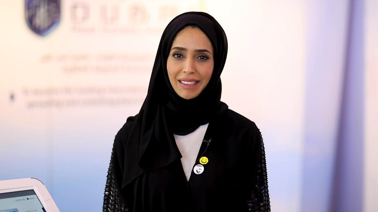 Dubai Real Estate Institute Participation In ACRES 2019