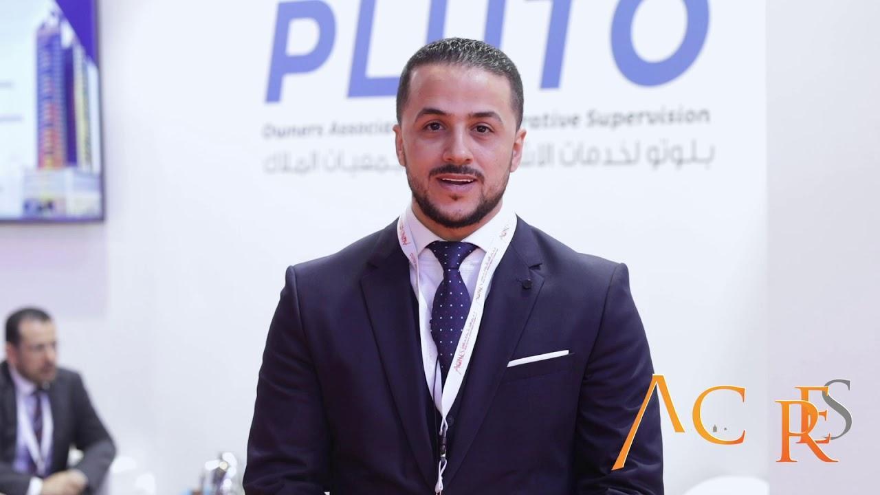 Fajer AlEmarat Interview in Acres Exhibition